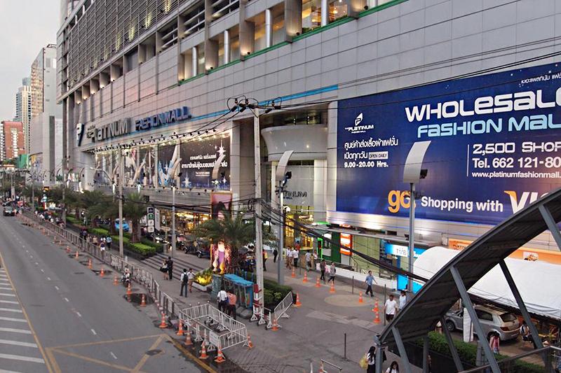 曼谷購物 Platinum Shopping Mall