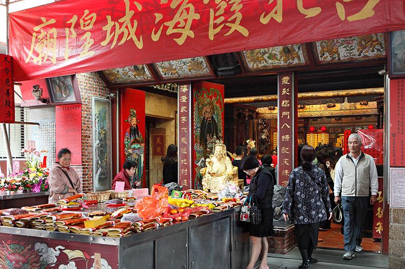 Praying for Love at Xiahai City God Temple, Taipei, Taiwan