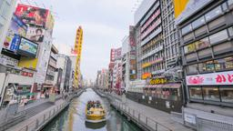 Osaka hotels near Shinsaibashi Shopping Arcade