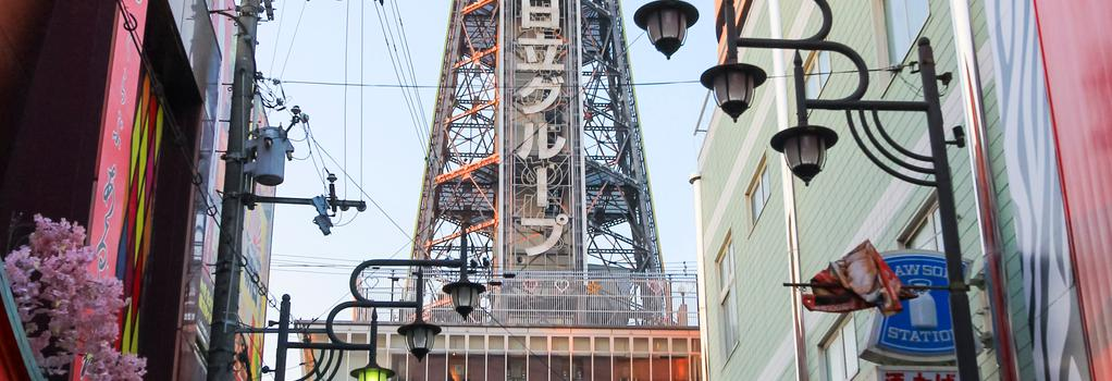 Super Hotel Sakai Maritima
