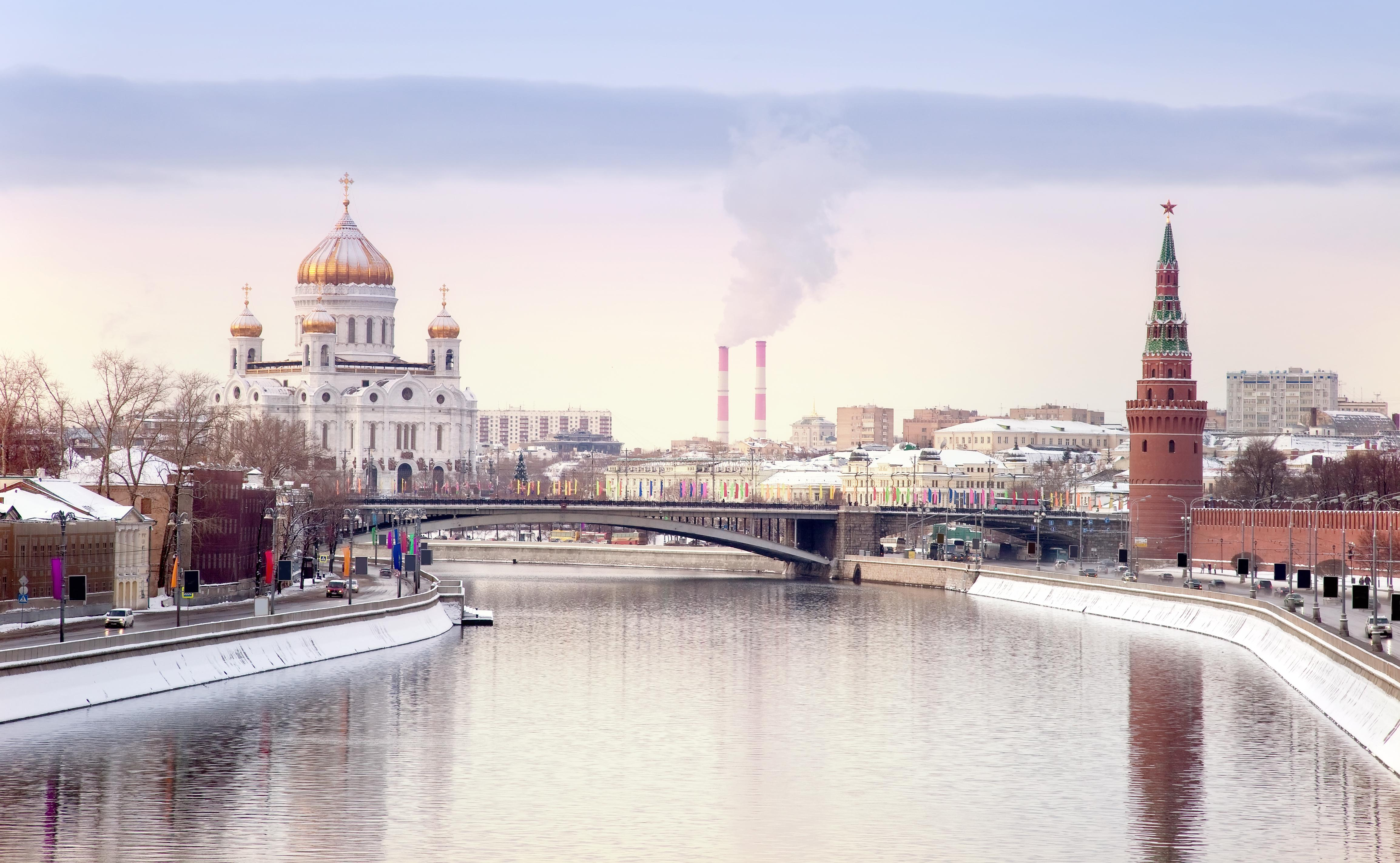 ah hotel from s 40 s 4 4 moscow hotels kayak rh kayak sg