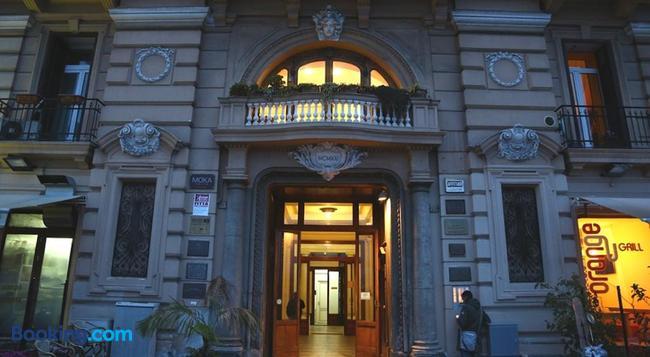Mokasuite - Naples - Building