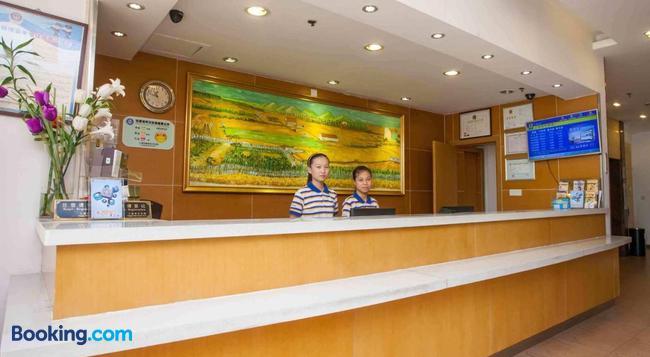 7Days Inn Qinhuang Island Zhujiang Avenue - Qinhuangdao - Building