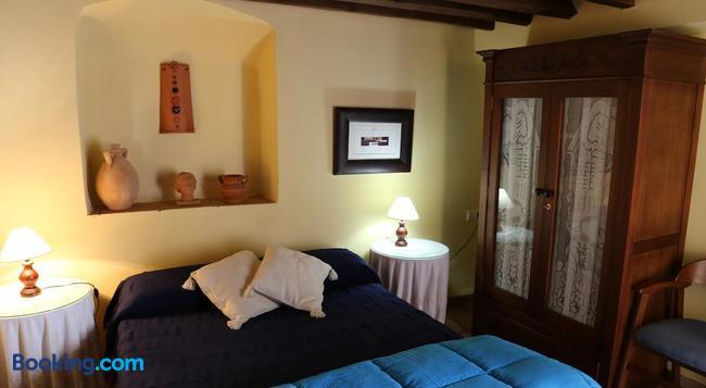 Posada del Fresno - Ronda - Bedroom