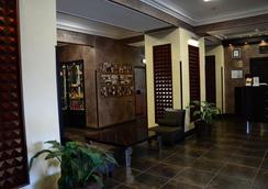Aurora Premier Hotel - Kharkiv - Lobby