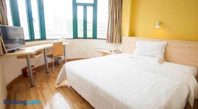 7Days Inn Shenzhen Long Hua - Shenzhen - Bedroom