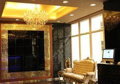 Best Western Hotel Causeway Bay - Hong Kong - Lobby