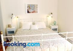 Magnolia Guesthouse - Lisbon - Bedroom