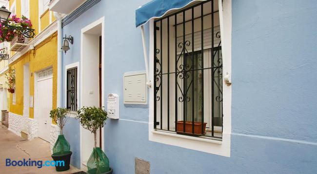 Málaga Lodge - Malaga - Building