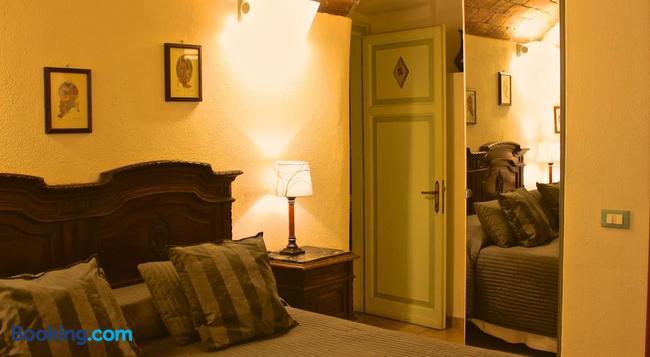 Citta Giardino B&B - Rome - Bedroom