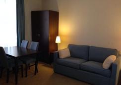 Residence Le Saint Jean - Lourdes - Bedroom