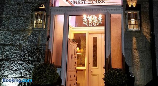 Lochnagar Guest House - Aberdeen - Building