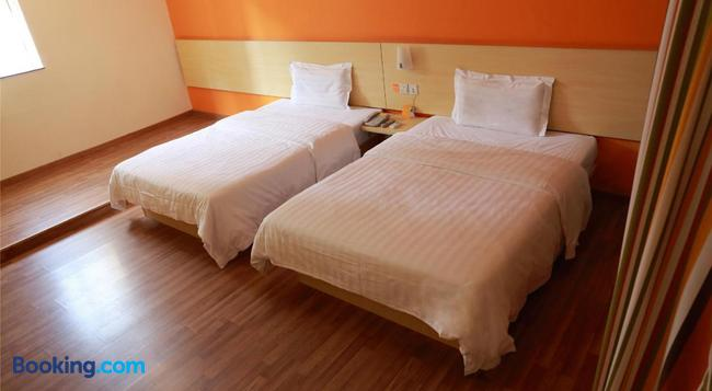 7 Days Inn Suzhou Industrial Park - Suzhou - Bedroom