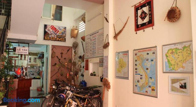 Ngoc Mai Guesthouse - Buon Ma Thuot - Building