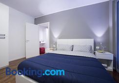Dreams Hotel Residenza Pianell 10 - Milan - Bedroom