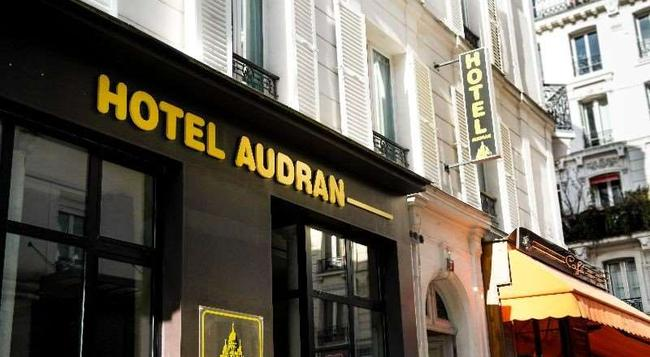 Hotel Audran - Paris - Building