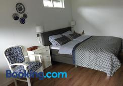 B&B Hoofddorp - Hoofddorp - Bedroom