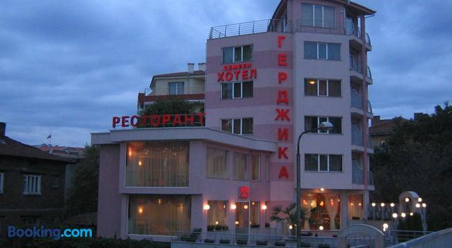 Gerdjika Hotel - Plovdiv - Building