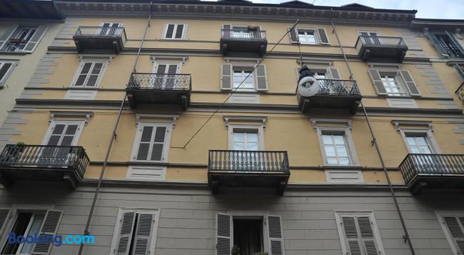 Vitaminam - Turin - Building