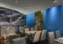 Hotel Plaza Venice - Venice - Restaurant