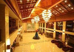 Ramada Plaza Xishuangbanna - Jinghong - Lobby