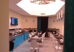 Best Western Richelieu Lyon Part-Dieu - Lyon - Restaurant