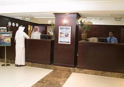 Tulip Inn Riyadh - Riyadh - Lobby
