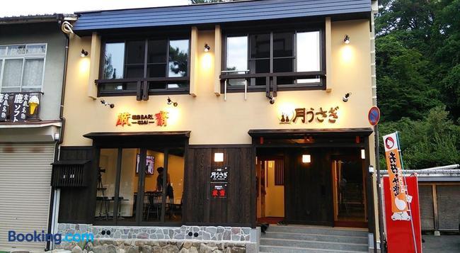 Oyado Tsukiusagi - Hatsukaichi - Building