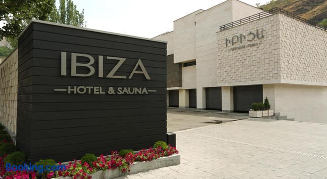 Ibiza Hotel - Yerevan - Building