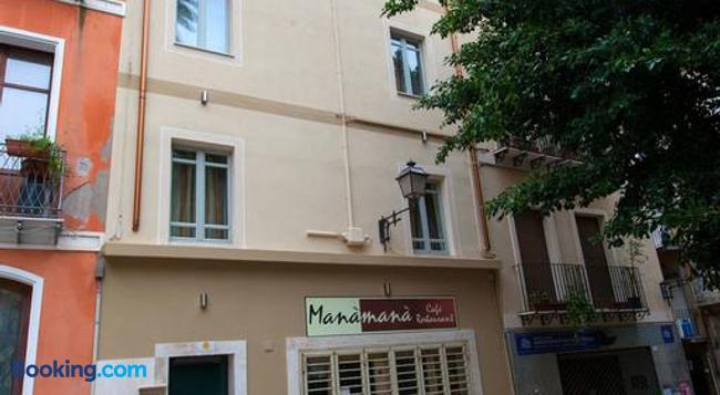 Maison Savoia - Cagliari - Building