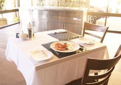 Best Western Hospitality Inn Kalgoorlie - Kalgoorlie - Restaurant