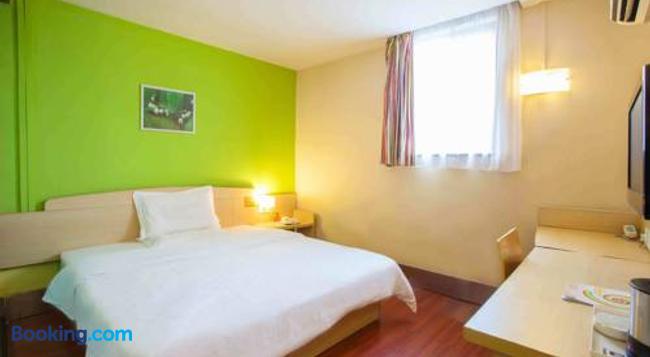 7Days Inn Beijing Lugouqiao - Beijing - Bedroom