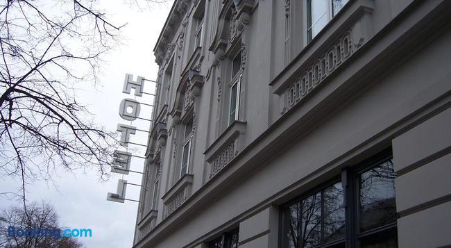 Hotel City.City - Ostrava - Building
