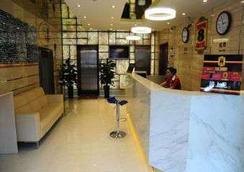 Super 8 Hotel Beijing Bei Hai Park West Gate - Beijing - Lobby