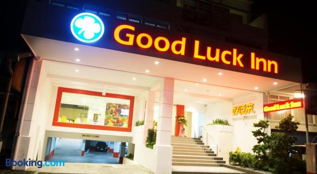Good Luck Inn - George Town (Penang) - Building