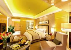 Wyndham Grand Plaza Royale Yunnan Kunming - Kunming - Bedroom