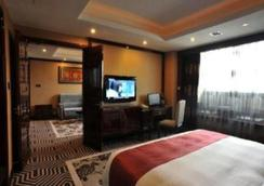 Changsha Kingfun International Hotel - Changsha - Bedroom