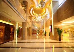 Changsha Kingfun International Hotel - Changsha