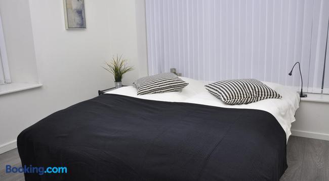 AB Centrum Bed Without Breakfast - Aarhus - Bedroom