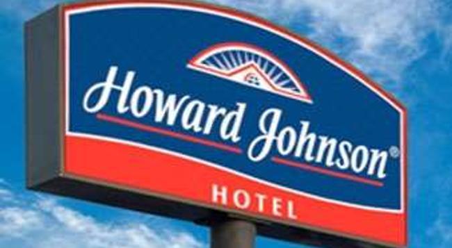 Howard Johnson Shipu Plaza Ningbo - Ningbo - Building