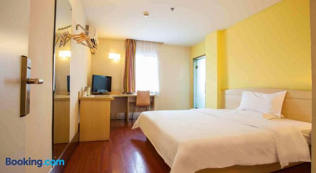 7Days Inn Changzhou North Train Station - Changzhou - Bedroom
