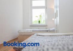 Ferienwohnung Leipzig Ost - Leipzig - Bedroom