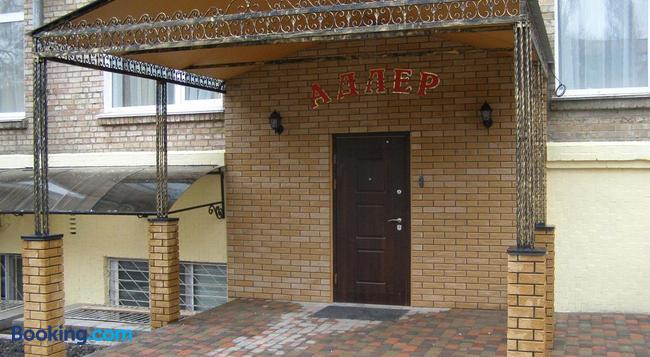 Adler Hotel - Kiev - Building