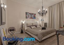 St. George's Vatican Suites - Rome - Bedroom