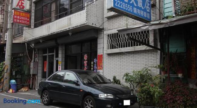 Ron Gong Hotel - Chiayi City - Building
