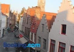 The Bleu House - Bruges - Outdoor view