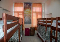 Moscow Home Hostel - Moscow - Bedroom