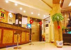 Super 8 Hotel Beijing Cao Qiao Station - Beijing - Lobby