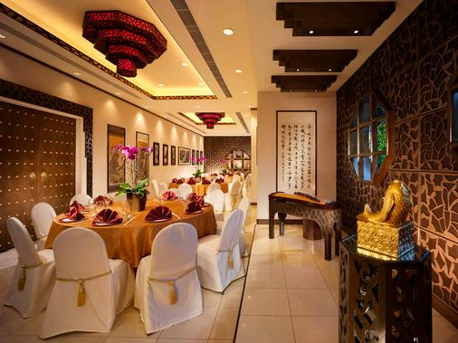 Harbour Plaza Resort City - Hong Kong - Banquet hall