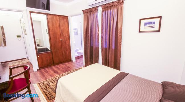 96 Guest House - Reggio Calabria - Bedroom